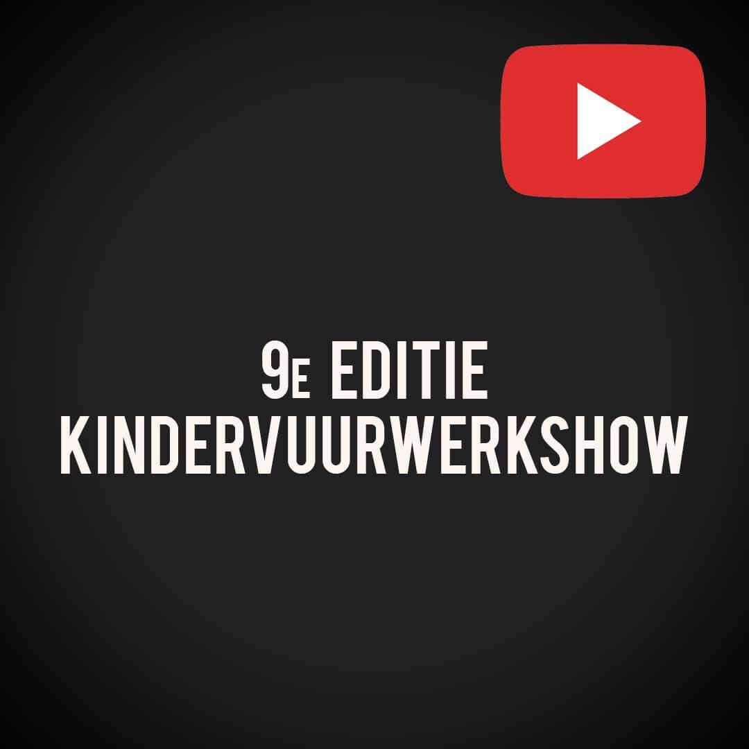 kindervuurwerkshow-video-2017-2018